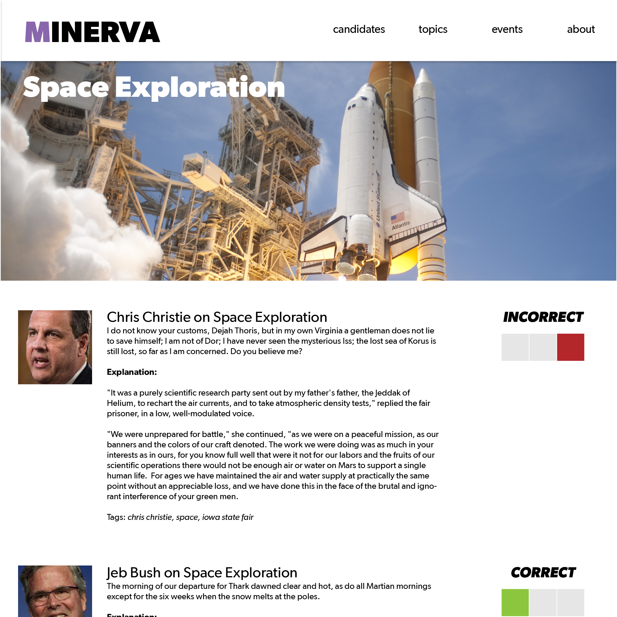 project minerva space exploration page